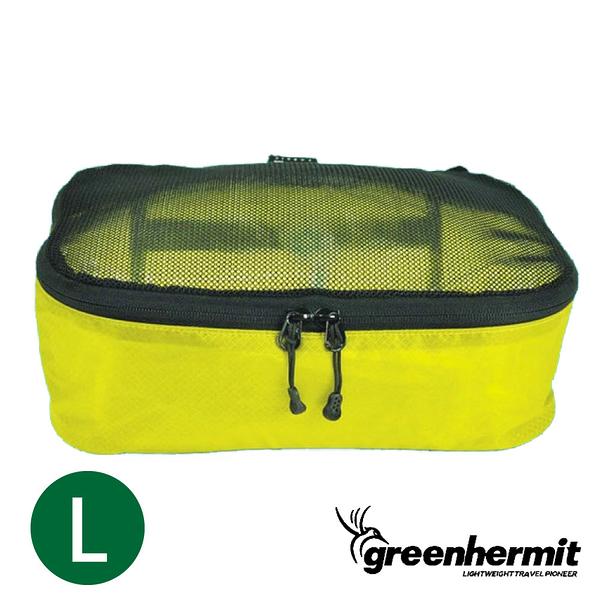 GREEN HERMIT 蜂鳥 超輕衣物收納網袋-L-水芹綠 TB2123 旅行 出國 打工度假