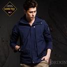 【JORDON】 GORE-TEX+鵝絨 二合一外套 #1109