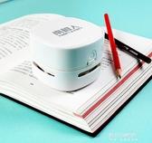 桌面吸塵器-南極人桌面吸塵器可充電迷你便攜電動清理神器吸灰機鉛筆渣沫自動 東川崎町