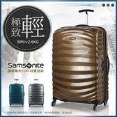 【全台最低價,專區任兩件再送6件組收納袋】《熊熊先生》新秀麗行李箱 98V 靜音輪 世界最輕28吋