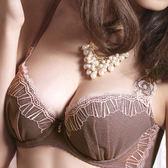 Audrey奧黛莉-濃情哈瓦納 大罩杯C-E罩內衣(濃情咖)