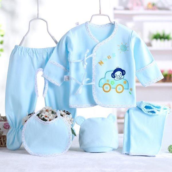 店長推薦純棉嬰兒衣服夏季新生兒禮盒0-3個月5套裝秋冬剛出生初生寶寶用品