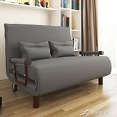 單人折疊床折疊椅午休床辦公室午睡床簡易陪護床布藝沙發床 樂芙美鞋 IGO