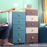夾縫收納置物架衛生間塑料抽屜式櫃子臥室加厚小縫隙玩具三層斗櫃 NMS漾美眉韓衣
