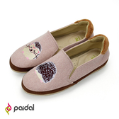 Paidal 童話學士刺蝟懶人鞋樂福鞋休閒鞋-毛尼棕
