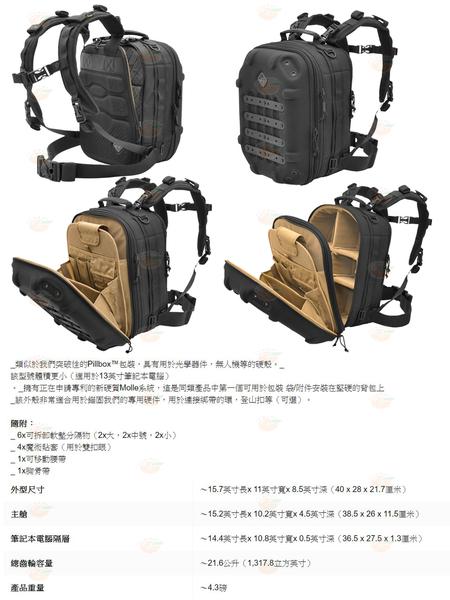 Hazard 4 BKP-GRL-BLK 硬殼雙肩後背包 公司貨 相機包 雙肩包 高強度耐磨 可放13吋筆電