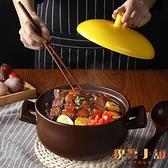 砂鍋燉鍋家用燃氣陶瓷煲湯鍋燉湯煤氣灶專用養生【倪醬小舖】