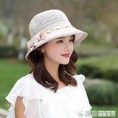 春夏季草帽女遮陽防曬帽子出游拍照帽時尚透氣騎車太陽帽戶外 繽紛創意家居