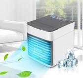 【現貨秒發】迷你制冷空調扇家用小型加水靜音冷風機臥室移動車載宿舍水冷神器