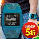 【雙11瘋搶5折! 】NIXON A281-1610 The Lodown Silicone 全球潮汐錶最新作 現貨!