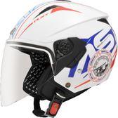 【東門城】ASTONE RST AQ5 白/紅藍 3/4罩安全帽 通風佳 輕量化