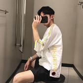 7七分袖短袖男t恤夏裝情侶半袖新款2018潮正韓寬鬆限時八九折