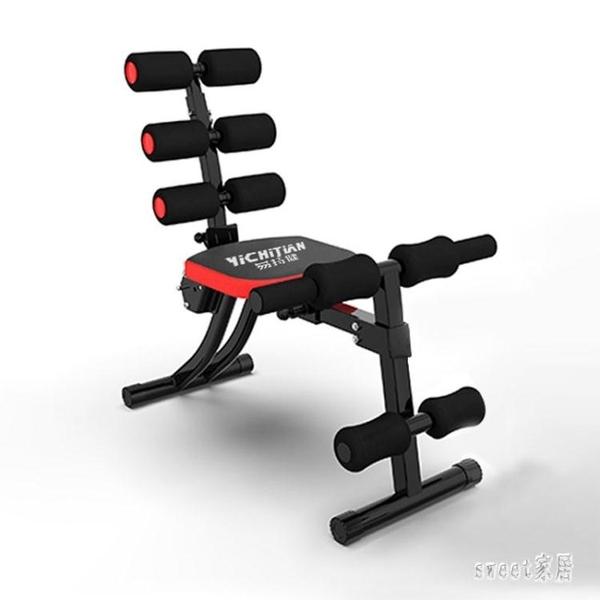 仰臥起坐輔助器家用健身運動腹肌健身凳仰臥板可折疊多功能卷腹器 LR8336【Sweet家居】