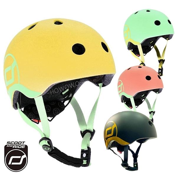 奧地利 Scoot & Ride 安全帽 戶外運動 滑步車 腳踏車 兒童安全帽 頭盔 護具 4074