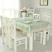 歐式床頭柜蓋布桌布布藝臺布正方形方桌蕾絲茶幾四方小餐桌布方巾  糖糖日系森女屋