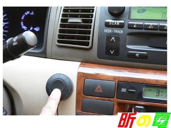 【世明國際】BT4823 藍牙4.1車載藍牙免提 新款品車載藍牙音頻接收器
