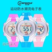 兒童手錶多功能運動防潑水電子手錶計時鬧鈴學生電子錶男童WY熱賣夯款