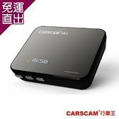 CARSCAM行車王 連接式 三合一GPS/全頻測速器GP-02【免運直出】