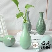 陶瓷裂紋花瓶花器裝飾品擺件陶瓷花器水培簡約小花瓶【君來佳選】