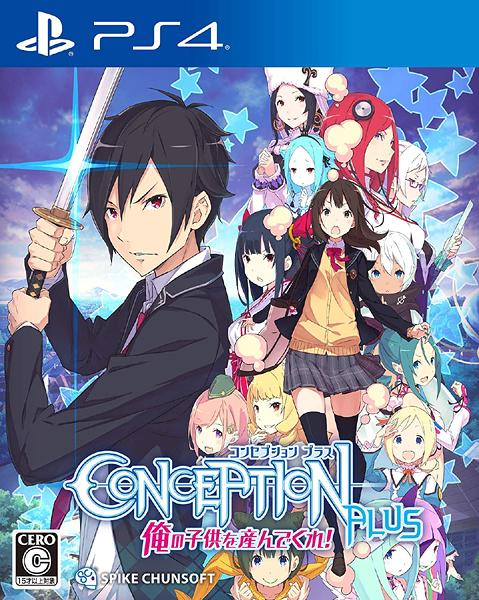 PS4 Conception Plus 產子救世錄(中文版)