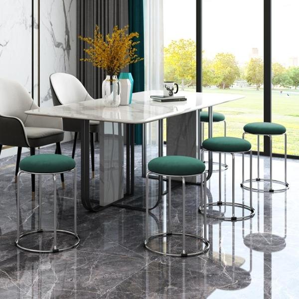 北歐圓凳小凳子家用矮凳客廳板凳加厚高椅子網紅不銹鋼吃飯餐桌凳 晴天時尚