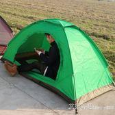 單人帳篷 防雨單兵帳篷戶外野營露營超輕旅游迷彩防雨防風帳篷YYJ 艾莎嚴選