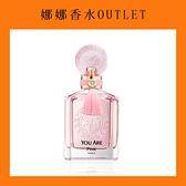 Geparlys you are pink 粉漾花園 女性 淡香精 85ml【娜娜OUTLET】花香 香氛 女性香水