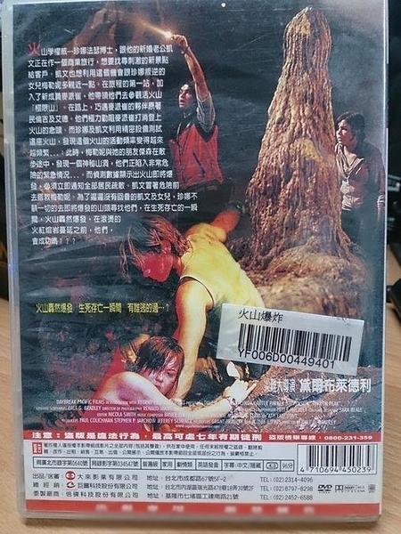 挖寶二手片-P06-181-正版DVD-電影【超異能部隊】-喬治克隆尼 伊旺麥奎格 傑夫布里吉(直購價)