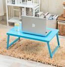 懶人床邊筆記本電腦桌台式家用床上桌簡易書桌簡約行動小桌子邊幾igo【極有家】