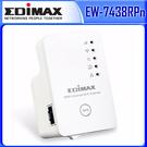 [富廉網] 訊舟 EDIMAX EW-7...