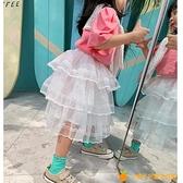童裝女童半身裙2021新款夏裝寶寶兒童洋氣裙子蛋糕紗裙【小橘子】
