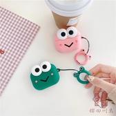 可愛青蛙airpods Pro保護套3代蘋果無線藍牙1/2代【櫻田川島】