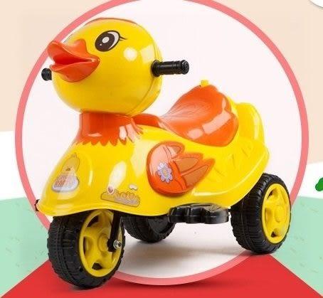 *粉粉寶貝玩具*最新款~全網首賣~大黃鴨電動車~超可愛的電動摩托車~  限量清倉