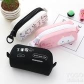 學生筆袋創意可愛男女生小學生韓版新簡約帆布大容量鉛  優尚良品