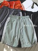 五分褲 日系條紋速干休閒短褲潮流男士薄款五分褲運動沙灘褲·夏茉生活
