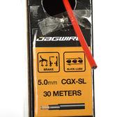*阿亮單車*JAGWIRE CGX-SL 5mm 煞車外管(搭配滑順全注油內管)(紅色)《A80-274-1》