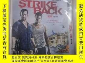 二手書博民逛書店STRIKE罕見BACK 反擊 第2季DVDY241171
