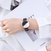 手錶 小清新潮流時尚手錶中學生休閒 莎拉嘿幼