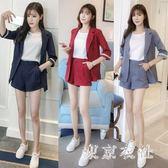 西裝套裝 新款條紋職業西裝長袖外套休閒顯瘦短褲時尚套裝 QQ7727『東京衣社』