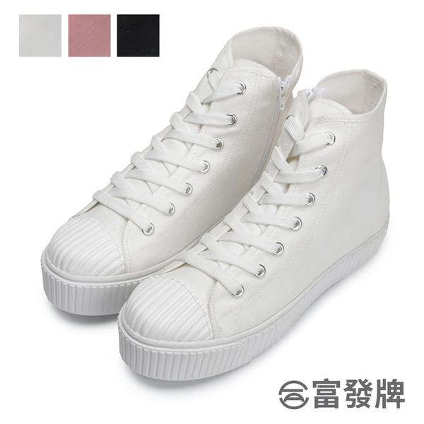 【富發牌】高筒貝殼頭帆布休閒鞋-黑/全白/粉 1CP48