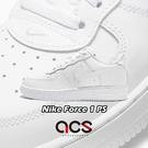 Nike Force 1 PS AF1 ...
