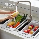 水槽置物架廚房瀝水籃碗架可伸縮水池洗碗放碗筷碗碟池收納洗菜盆 ATF錢夫人小鋪