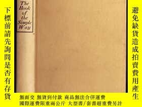 二手書博民逛書店The罕見Simple Way Laotze: A New Translation of the Tao-Teh-
