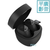 平廣 SOUL ST-XX 黑色 藍芽耳機 台灣公司貨保一年 藍芽 耳機 真無線 可環境音最長20小時防潑水