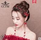 新娘頭飾2020新款韓式森繫紅色髮飾仙美髮箍婚紗敬酒禮服結 萊俐亞