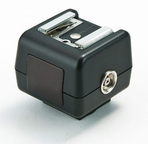 呈現攝影-Viltrox 閃燈同步感應器 FC-8N 同步器 離機閃 光觸發器 C/N家燈可用 通用型 似SYK-5