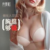 Nubra 硅膠隱形文胸貼婚紗聚攏內衣小胸加厚防滑上托美背抹胸乳貼 巴黎春天