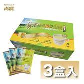 【肯寶KB99】生機10穀營養奶 3.0健康UP ‧ 特價3盒990