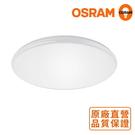 歐司朗OSRAM 新一代 LED 晶享 23W 吸頂燈