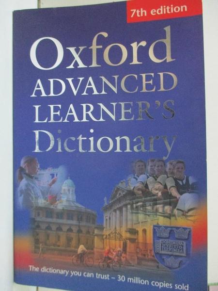【書寶二手書T1/字典_DNY】The Oxford Advanced Learner s Dictionary_精平裝: 平裝本